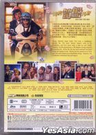 You Are The One (2020) (DVD) (Hong Kong Version)