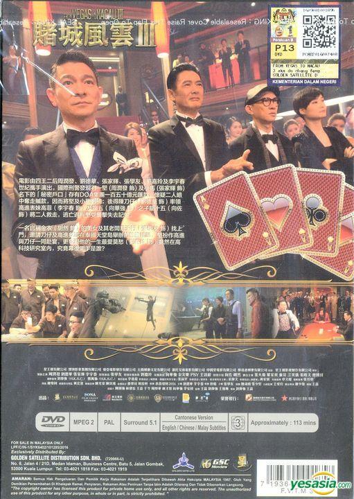 Yesasia From Vegas To Macau Iii 2016 Dvd Malaysia Version Dvd Andy Lau Chow Yun Fat Golden Satellite Hong Kong Movies Videos Free Shipping