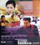 My Left Eye Sees Ghosts (Blu-ray) (Hong Kong Version)