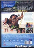 Moana (2016) (DVD) (Hong Kong Version)