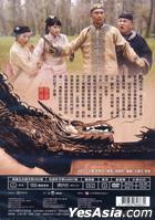 御前侍衛 (DVD) (台湾版)