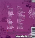 Long Qing Mi Yu (Malaysia Version)