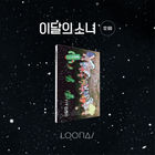 Loona Mini Album Vol. 3 - 12:00 (Random Version)
