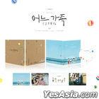 Shoplifters (Blu-ray) (Korea Version)