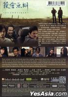 The Continent (2014) (DVD) (Hong Kong Version)