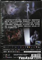 Napping Kid (2018) (DVD) (Taiwan Version)
