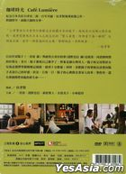 Cafe Lumiere (2003) (DVD) (English Subtitled) (Taiwan Version)