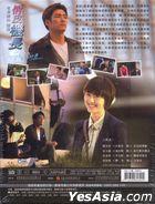 Yes, Captain (2012) (DVD) (Ep. 1-20) (End) (Multi-audio) (SBS TV Drama) (Taiwan Version)