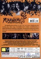 Rise of the Legend (2014) (DVD) (Thailand Version)