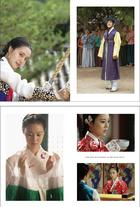 The Princess' Man Novel Vol. 2 (KBS TV Drama) (Korean Language) (with Photo Page)