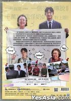 花漾奶奶秀英文 (2017) (DVD) (台灣版)