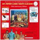 Sgt. Pepper's Lonely Hearts Club Band [4SHM-CD+Blu-ray+DVD] (Super Deluxe Edition)(Japan Version)