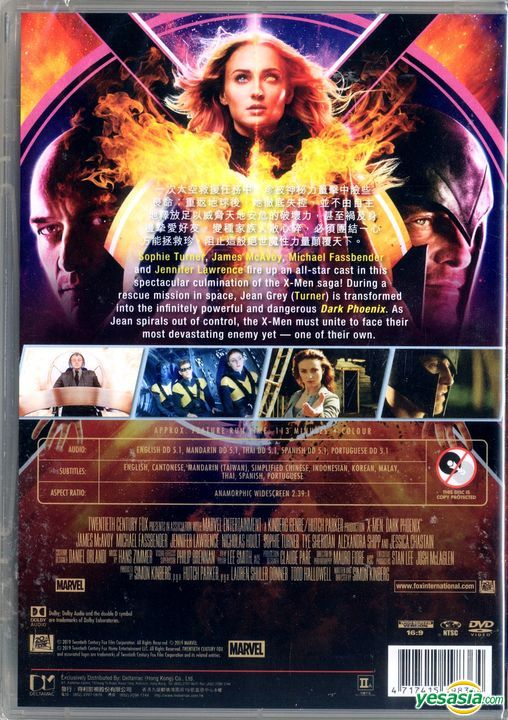 Yesasia X Men Dark Phoenix 2019 Dvd Hong Kong Version Dvd Michael Fassbender James Mcavoy Deltamac Hk Western World Movies Videos Free Shipping North America Site