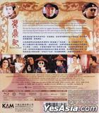 Royal Tramp (Blu-ray) (Hong Kong Version)