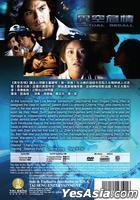 Virtual Recall (DVD) (US Version)