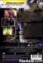 Oz: The Great and Powerful (2013) (DVD) (Hong Kong Version)