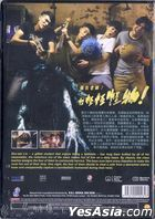 Mon Mon Mon Monsters (2017) (DVD) (Malaysia Version)