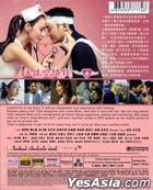 天生愛情狂 (2012) (Blu-ray) (香港版)