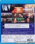 Kizumonogatari Part 2: Nekketsu (2016) (Blu-ray) (Hong Kong Version)
