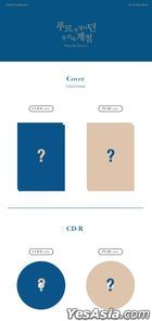 Super Junior-K.R.Y. Mini Album Vol. 1 - When We Were Us (COOL Version) + Random Poster in Tube