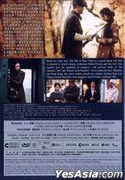 三城记 (2015) (DVD) (香港版)