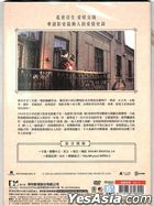 Red Dust (1990) (DVD) (Digitally Remastered) (Taiwan Version)