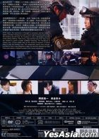 Library Wars: The Last Mission (2015) (DVD) (English Subtitled) (Hong Kong Version)