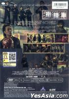 Two Thumbs Up (2015) (DVD) (Malaysia Version)