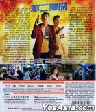 不二神探 (2013) (Blu-ray) (香港版)