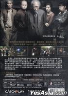 Moss (DVD) (Taiwan Version)