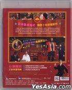 鬼壓床了沒 (Blu-ray) (台灣版)