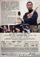 叶问3 (2015) (DVD) (香港版)