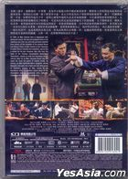 Ip Man 4: The Finale (2019) (DVD) (Hong Kong Version)