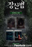 The Mimic (Blu-ray) (Normal Edition) (Korea Version)