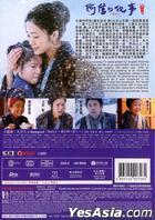 Oshin (2013) (DVD) (English Subtitled) (Hong Kong Version)