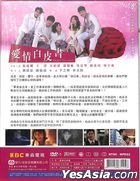 Brave to Love (2019) (DVD) (Ep. 1-15) (End) (Taiwan Version)