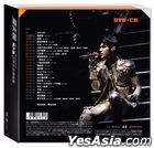 Opus Jay World Tour (DVD + 2CD)