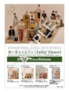 Fallin' Flower [Type B] (SINGLE + PHOTOBOOK + POSTER) (First Press Limited Edition) (Japan Version)