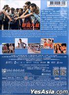 逆流大叔 (2018) (DVD) (香港版)