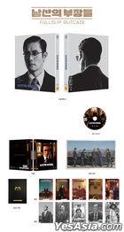 The Man Standing Next (Blu-ray) (Full Slip Outcase + Postcard Cover + Special Postcard) (Korea Version)