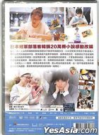 今天也要用便當出擊 (2019) (DVD) (台灣版)