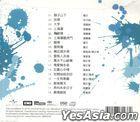 UMG Composer & Lyricist Collection - Joseph Koo + Wong Jim