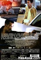 Wild City (2015) (DVD) (Hong Kong Version)