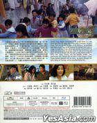 八两金 (1989) (Blu-ray) (数码修复) (香港版)
