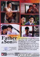 Father & Son (2015) (DVD) (Thailand Version)