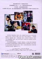 The Island of River Flow (2016) (DVD) (Taiwan Version)