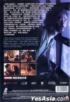 The Tenants Downstairs (2016) (DVD) (Malaysia Version)