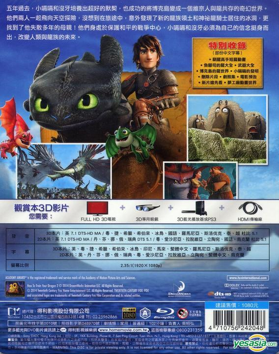 Yesasia How To Train Your Dragon 2 2014 Dvd Hong Kong Version Dvd Dean Deblois 20th Century Fox Western World Movies Videos Free Shipping