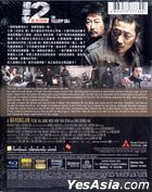 The Yellow Sea (2010) (Blu-ray) (English Subtitled) (Hong Kong Version)