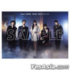 AAA DOME TOUR 2019 +PLUS - B2 Sized Poster(2pcs Set)